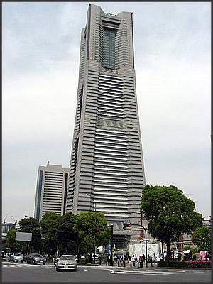 Yokohama-landmark